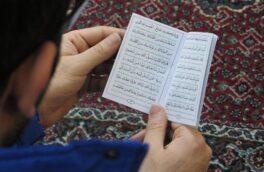 ۲۱۰ بقعه متبرکه گیلان میزبان زیارت از دور رسول اکرم (ص) است