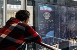 رشد احتمالی ۴۰ تا ۵۰ درصدی بورس/ بازار سرمایه به روزهای طلایی خود بازمیگردد؟
