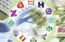 معاون بانک مرکزی اعلام کرد بانکها تا ۲ سال دیگر کاملا مجازی میشوند/ حذف کارت بانکی فیزیکی