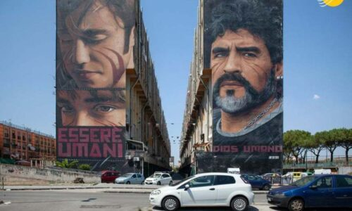 (تصاویر) اینجا مارادونا را میپرستند!