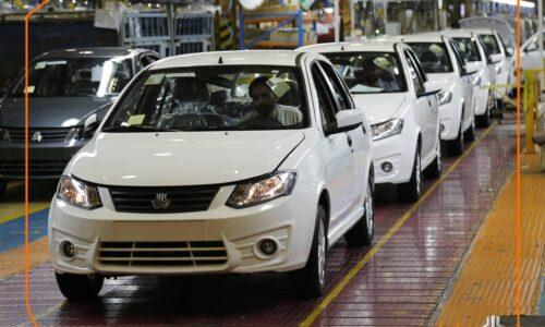 زمان قرعهکشی پیشفروش جدید محصولات سایپا فردا۸آذر|خودروهای پیشفروش سایپا