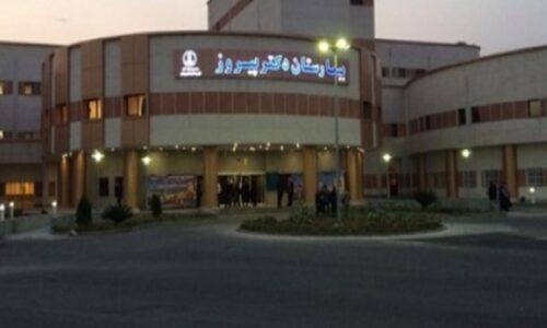 ماجرای درگیری بیمارستان دکتر پیروز از زبان رئیس بیمارستان