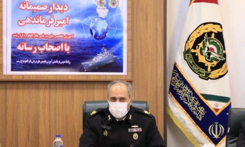 شناور آموزشی خلیج فارس به ناوگان دریایی ارتش ملحق می شود