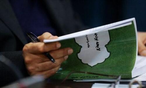 پیشنهاد پیشفروش نفت در بودجه ۱۴۰۰ / آثار تصمیم جدید دولت در بازارها