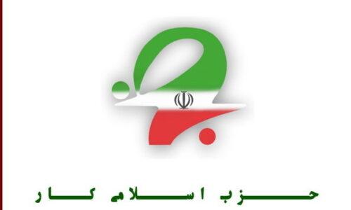 سخنگوی حزب اسلامی کار: بازگشت بایدن به برجام باید بدون پیششرط باشد