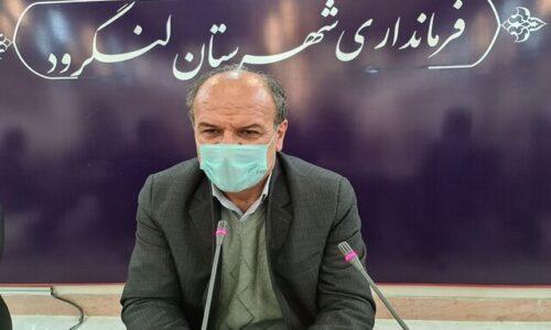 فرماندار لنگرود: وزارت خزانهداری آمریکا اتاق جنگ با ملت ایران است