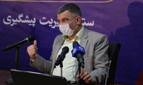 معاون کل وزیر بهداشت خبر داد؛ساخت واکسن کرونای مشترک با سایر کشورها