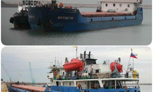 پهلوگیری دویست و پنجاهمین کشتی در بندرکاسپین