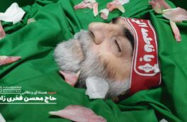 بازتاب پیام مقام معظم رهبری در پی ترور شهید فخریزاده در رسانههای خارجی