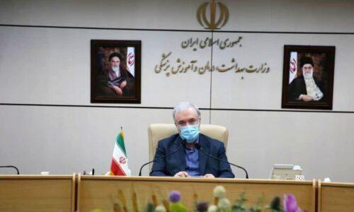 چهارشنبه مجوز آزمایش انسانی واکسن ایرانی کرونا صادر می شود