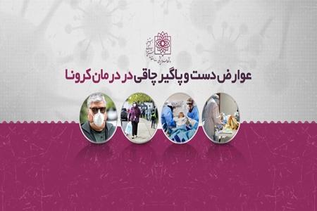 عضو هیات علمی دانشگاه علوم پزشکی شهید بهشتی تشریح کرد؛ عوارض دست و پاگیر چاقی در درمان کرونا