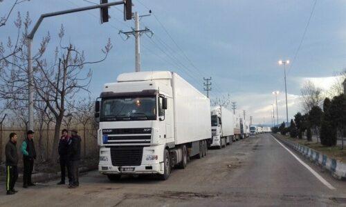 تردد کامیونها در مرز آستارا ۱۱ درصد افزایش یافت