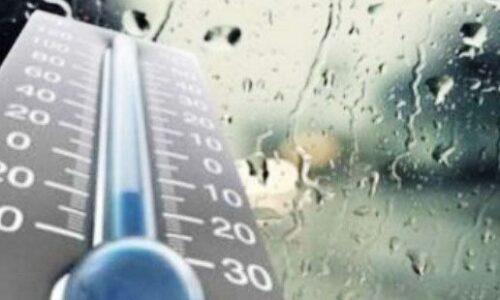 دمای گیلان بین ۴ تا ۸ درجه سانتی گراد کاهش می یابد