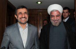 تورم در ایران، از ۳۰.۵ درصد تا ۹۹ درصد/ چرا ایرانیها سیاست را بدون «عدد و رقم» درک میکنند؟