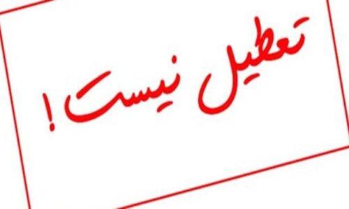 جانشین رئیس ستاد مدیریت و مقابله با کرونای گیلان؛ در اجرای محدویت های کرونایی ،هیچ اداره ای تعطیل نیست