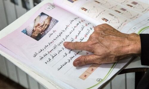 سهمیه توسعه سواد زنان روستایی و عشایری گیلان امسال ۵۲۵ نفر است