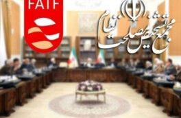 نپیوستن ایران به FATF جزو افتخارات برخیهاست / پوپولیستی کردن FATF به منافع ملی آسیب زد؛ فلاحت پیشه:مخالفان FATFدغدغه مالی ندارند/توپ در زمین مجمع است