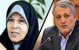 نامه سرگشاده محسن هاشمی به خواهرش فائزه؛ مواضع اخیر خود را اصلاح کن