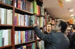 اجرای طرح زمستانه کتاب در گیلان آغاز شد