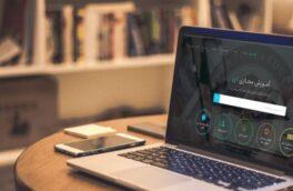 فردا آخرین روز مهلت فعالسازی اینترنت دانشجویان و طلاب