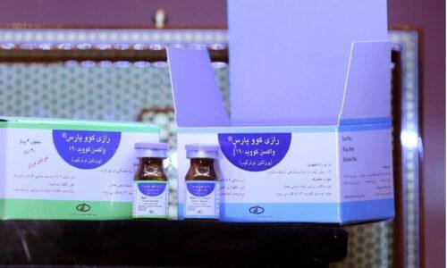 مرحله دوم تزریق واکسیناسیون کرونا در گیلان آغاز شد