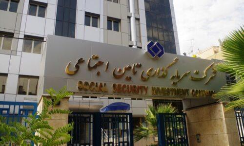 رضوانیفر: شستا گزارش مقبول ۶ ماهه ۹۹ را از سازمان حسابرسی دریافت کرد