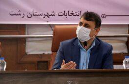 فرماندار رشت خبر داد؛ بستری شدن بیش از ۴۰۰ بیمار کرونایی در رشت