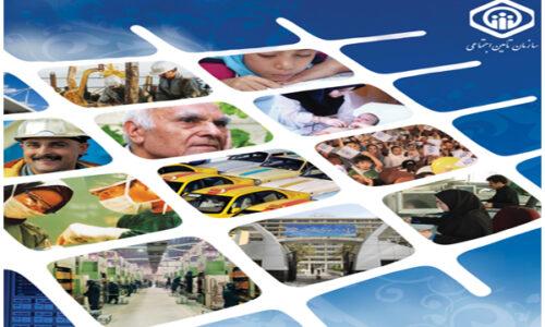 از سوی سازمان تامین اجتماعی؛ بخشنامه بیمه اجتماعی رانندگان تلخیص شد