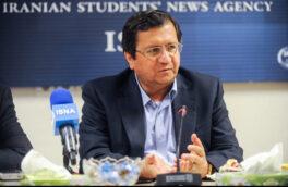 همتی خطاب به صندوق بینالملی پول؛ بدون تبعیض و فشار آمریکا به ایران وام بدهید