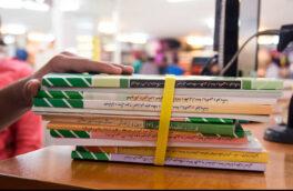 میزان افزایش قیمت کتابهای درسی اعلام شد + قیمت کتب هر پایه