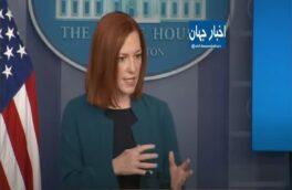 آماده مذاکره مستقیم با ایران هستیم هرچند انتظار نداریم