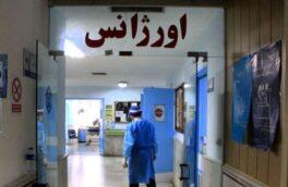 معاون بهداشتی دانشگاه علوم پزشکی گیلان اعلام کرد: گیلان گام به گام به بستری ۱۰۰۰ بیمار کرونایی نزدیک می شود