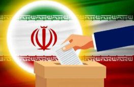 جدول زمان بندی انتخابات ریاست جمهوری ۱۴۰۰ / اسامی نامزدها ۵ و ۶ خرداد اعلام خواهد شد