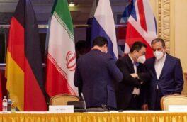 برجام و سیاستِ «صبر راهبردی ایران»