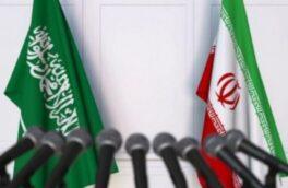 گفتوگوهای تهران – ریاض؛ گامی مهم برای حل و فصل بسیاری از منازعات