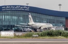 زائران گیلانی برای سفر هوایی اربعین از تهران اعزام می شوند
