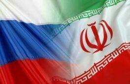 تهیه پیشنویس سندجامع همکاری بلندمدت ایران و روسیه/اجرای توافق لغو روادید اتباع دو کشور بهزودی