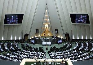 بررسی قانون «مهریه» در کمیسیون قضایی مجلس