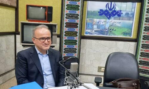 مصاحبه مدیرعامل شرکت آب و فاضلاب گیلان با برنامه رادیویی دریچه