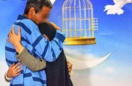 گیلان مقام سوم کمک به آزادسازی زندانیان جرائم غیر عمد را دارد