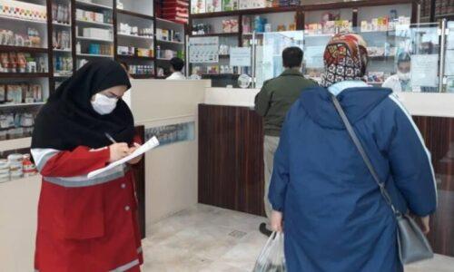 هفت هزار و ۹۷۰ بازدید در طرح ناظران سلامت گیلان انجام گرفت