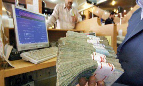 پرداخت حدود چهار هزار میلیارد ریال تسهیلات عشایری و روستایی در گیلان
