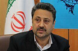 بن کارتهای بانک شهر در نمایشگاه مجازی کتاب تهران قابل استفاده است