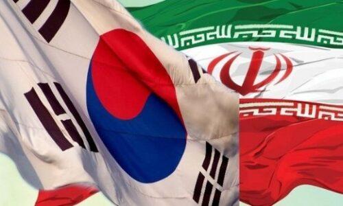 دیاکو حسینی پاسخ داد: با تغییر دولت آمریکا، کره داراییهای ایران را برمیگرداند؟