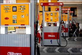 سخنگوی کمیسیون انرژی مجلس بیان کرد؛ جزییات طرح اعطای سهمیه بنزین به خانوارهای بدون خودرو