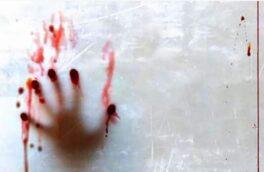 قتل عروس توسط ۲ خواهر شوهر در خوزستان