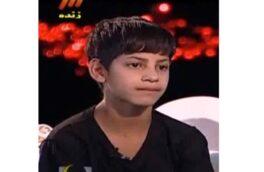 واکنش اشک بار احسان علیخانی به خودکشی کودک کار + عکس و جزئیات