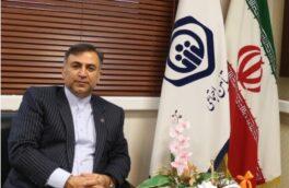 مدیرکل تامین اجتماعی استان گیلان: توسعه خدمات غیرحضوری ، زیرساختی برای ارتقاء سطح رضایت عمومی ذینفعان و رعایت حقوق شهروندی محسوب می گردد