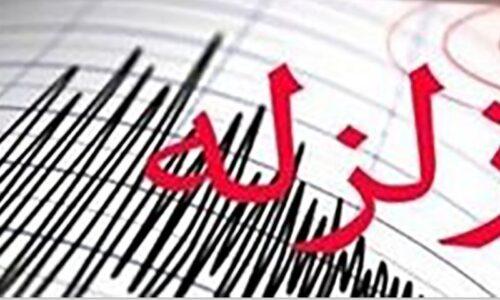 زلزله در گیلان / دقایقی پیش رخ داد