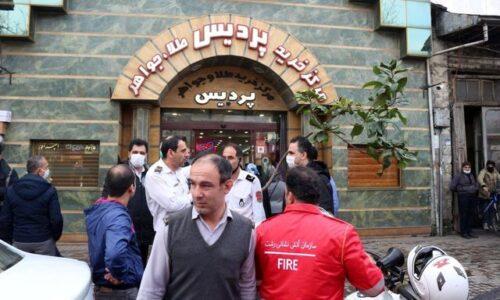 صبح امروز رخ داد؛ آتش سوزی در یک کارگاه طلا سازی در بازار رشت